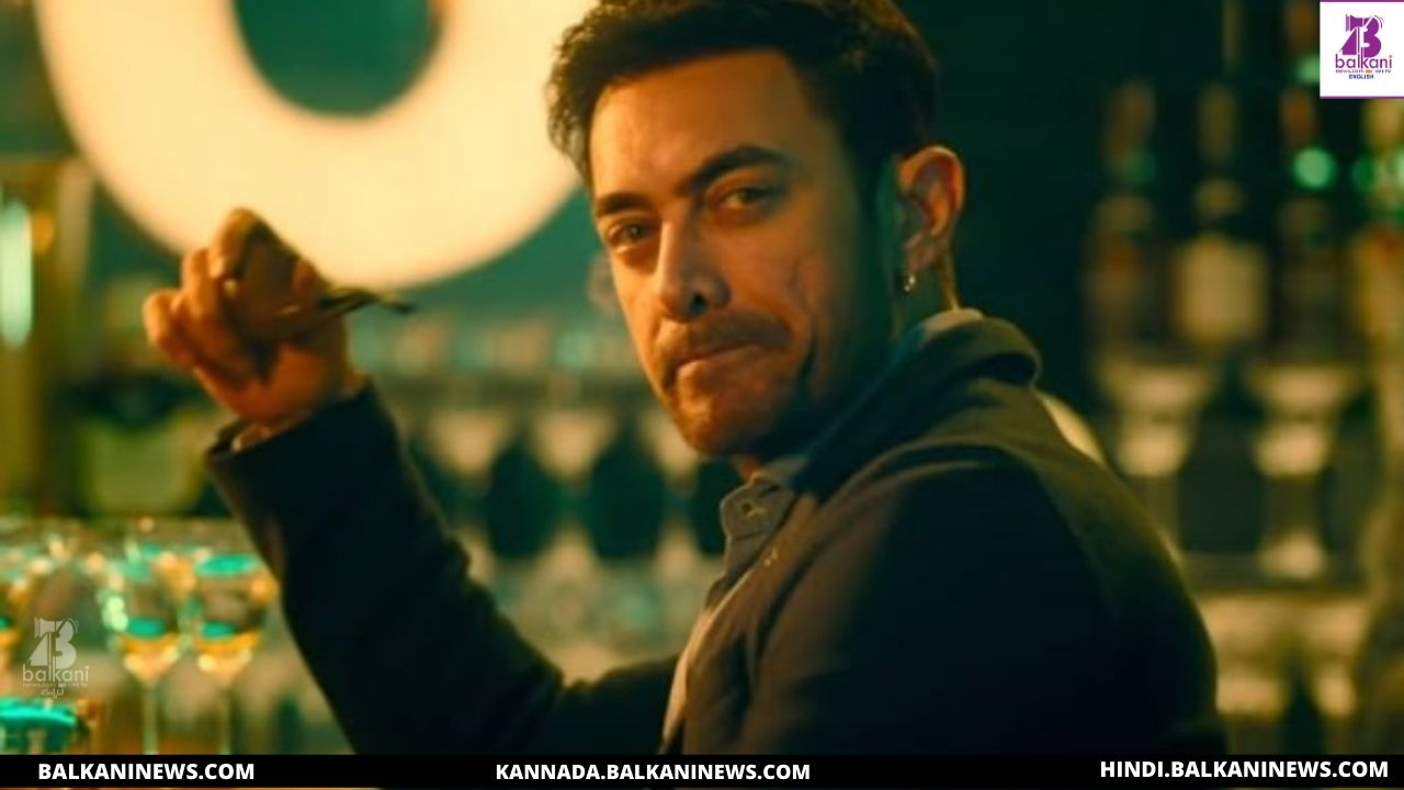 Koi Jaane Na Is An Exciting Suspense Thriller Says Aamir Kh
